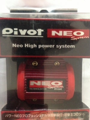 Pivot Neo High Power System